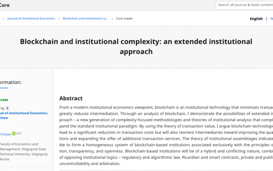 Blockchain and institutional complexity: an extended institutional approach
